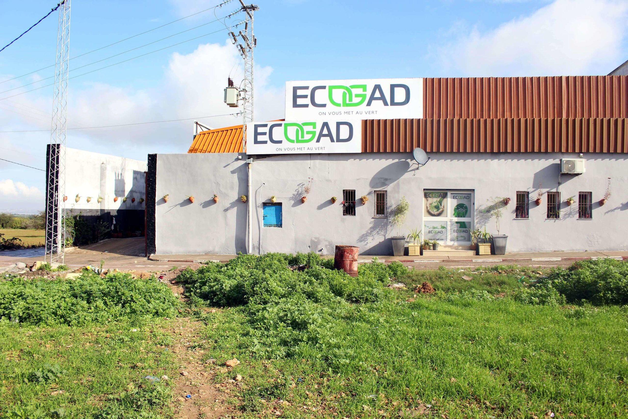 ecogad-centre-de-collecte-04